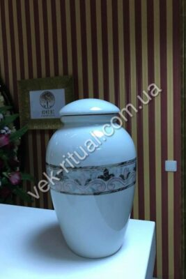 Urn for ashes 13